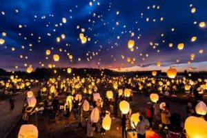 Discount Tickets to The Lantern Fest in Dallas